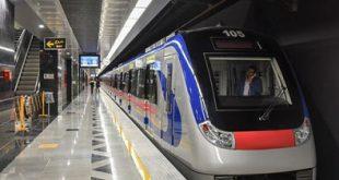 تهویه ایستگاه مترو